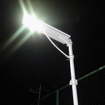 Eclairage solaire comment choisir et optimiser mes lampes d 39 clairage solaire objet solaire for Eclairage jardin autonome